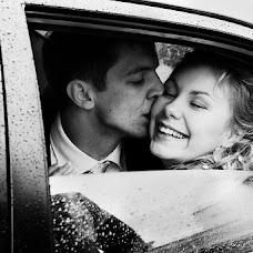 Wedding photographer Ekaterina Lomsinko (lomsinko). Photo of 28.07.2015