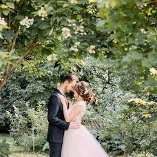 Wedding photographer Kseniya Lopyreva (kslopyreva). Photo of 04.04.2018
