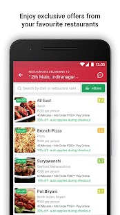 Zomato Order: Online Food Delivery- screenshot thumbnail