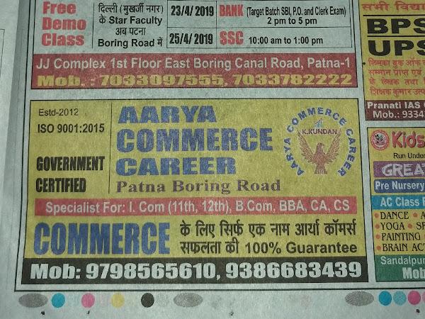Aarya Commerce - Best coaching classes for I com(11th,12th,B com CA