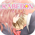 KABEDON Never wanna let you go icon