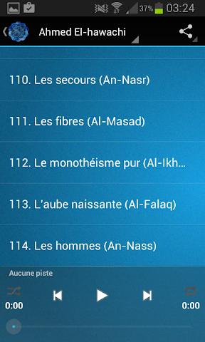 android Coran Ahmed El-hawachi Screenshot 2