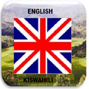 English Swahili Lessons