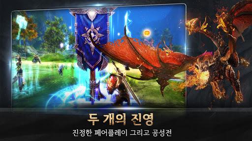 드래곤 리볼트 for PC