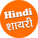 Hindi Shayari icon