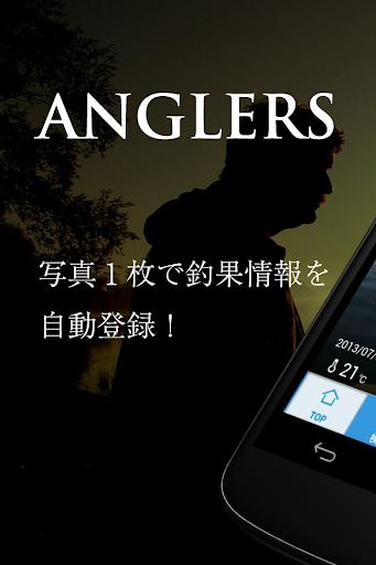 釣果記録ANGLERS(釣り情報を統計&分析)