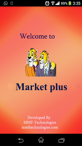Market-plus 1.3 screenshots 1
