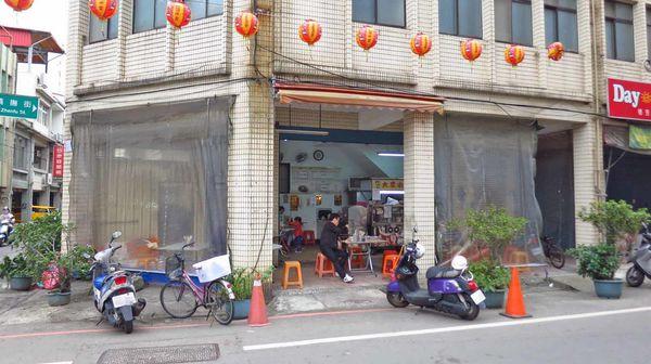 大眾小吃店