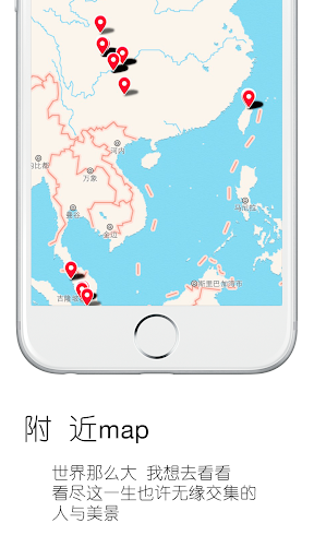 iOS - Siri - Apple