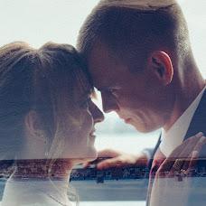 Wedding photographer Alisa Zhabina (zhabina). Photo of 29.06.2017
