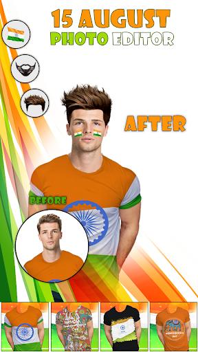 Indian Flag15 Aug Photo Editor screenshot 4
