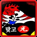 공짜맞고 icon