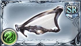 吟遊詩人の竪琴
