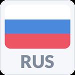 Radio Russia 1.9.8 (AdFree)