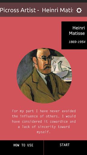 お絵かきパズル -Heinri Matisse