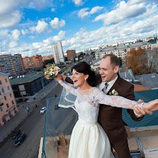 Wedding photographer Aleksandra Vlasova (Vlasova). Photo of 21.09.2017