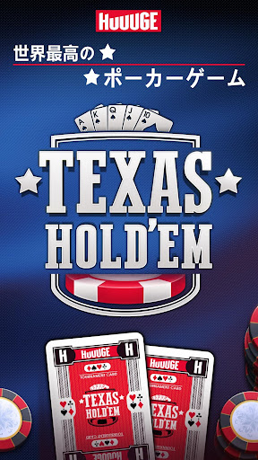 Texas Holdem Poker by Huuuge