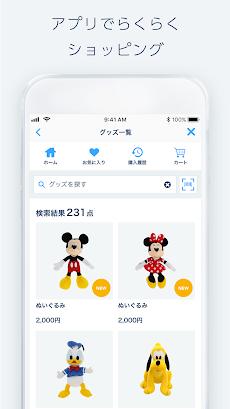 Tokyo Disney Resort Appのおすすめ画像4