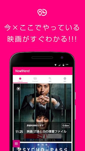 無料娱乐AppのuP!!! -エンタメ・チケット検索 uP!!!〈アップ〉-|記事Game