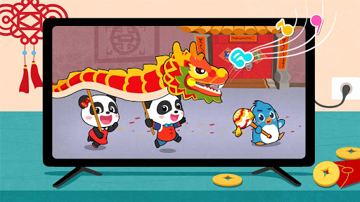 Chinese New Year - For Kids apkpoly screenshots 5