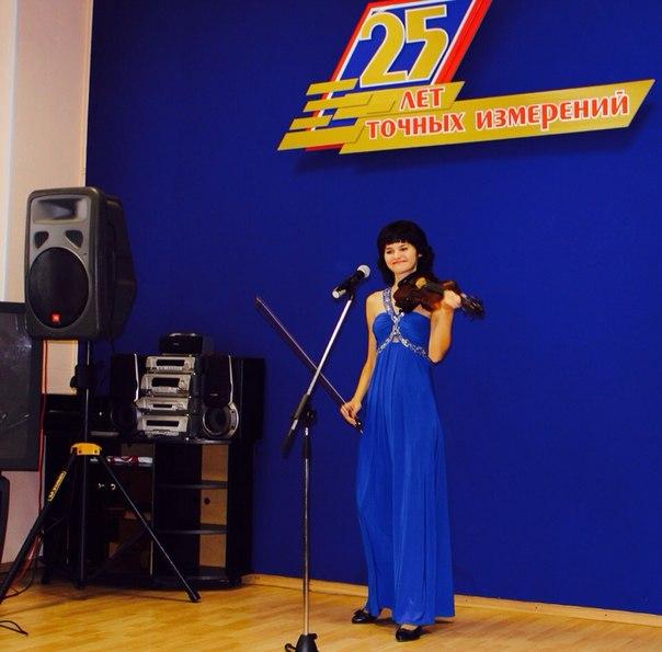 Алёна Хакимова в Тюмени