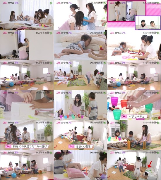(TV-Variety)(720p) SKE48 LINE LIVE コレカケルアレ ep03 160719