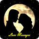 Love Messages Download for PC Windows 10/8/7