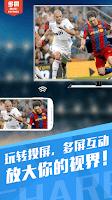 Screenshot of PPTV网络电视-必备视频播放器