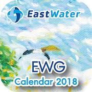 EWG Calendar 2018