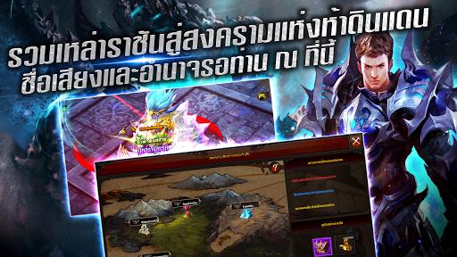 MU Origin-TH  screenshots 6