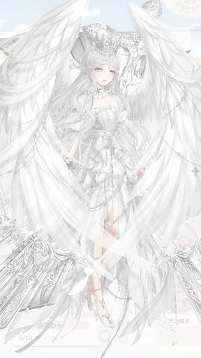 カルファ王国・白花の十字架