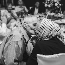 Wedding photographer Dіana Zayceva (zaitseva). Photo of 12.12.2018