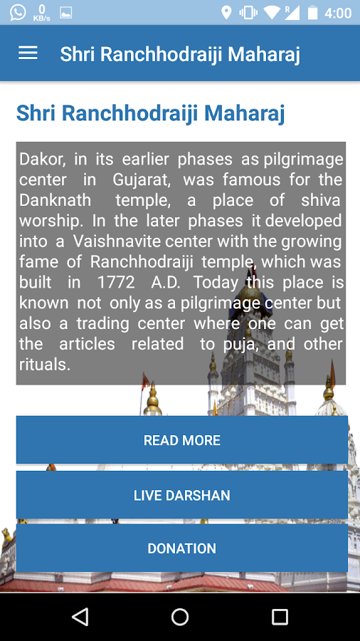 Ranchhodraiji- screenshot