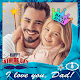 Download Father's Day Photo Frame 2020 - Happy Father's Day For PC Windows and Mac