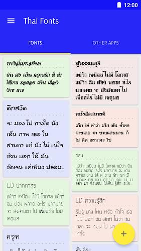 Download Free Thai fonts for FlipFont APK latest version App
