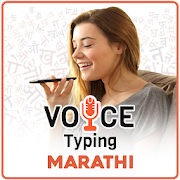 Marathi Voice Typing