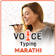 Marathi Voice Typing for PC-Windows 7,8,10 and Mac