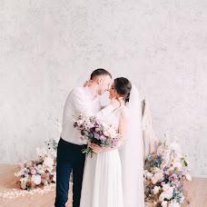 Wedding photographer Margarita Svistunova (MSvistunova). Photo of 04.10.2018