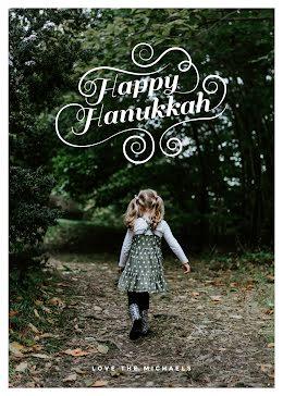 Florid Happy Hanukkah - Hanukkah item