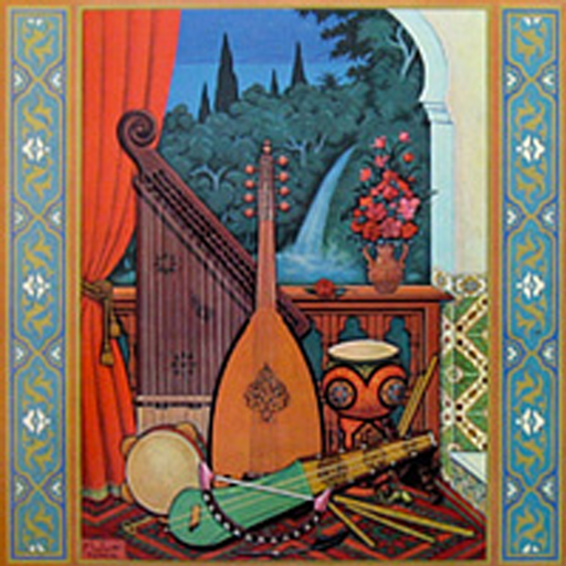 Radio Andaloussi Spain Music