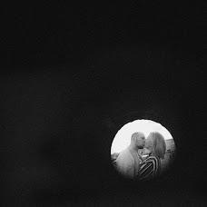 Düğün fotoğrafçısı Nikita Lisicyn (NekitFox). 15.07.2019 fotoları