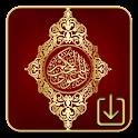 Kuran-ı Kerim Meali (Türkçe) icon
