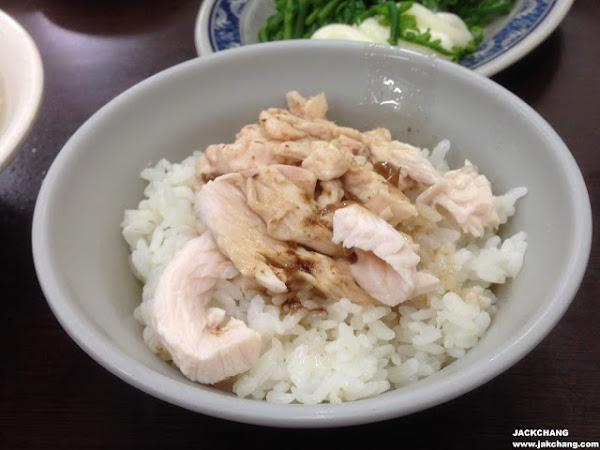食 嘉義-嘉義人火雞肉飯-原無名火雞肉飯 : 張傑克 JACKCHANG