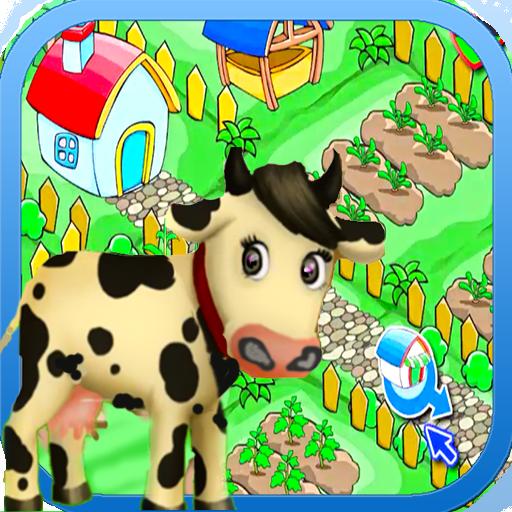ฟาร์มปลูกผักเลี้ยงสัตว์