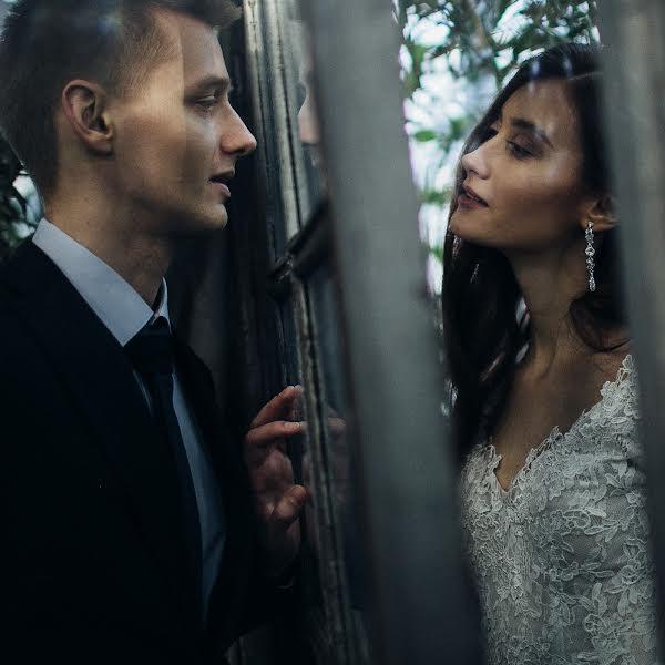 Wedding photographer Vasiliy Tikhomirov (BoraBora). Photo of 14.03.2018