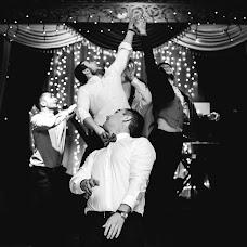 Wedding photographer Andrey Smirnov (AndrewSmirnov). Photo of 02.02.2016