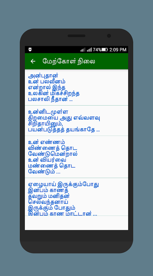 Whatsapp Status In One Line Tamil 62335 Loadtve