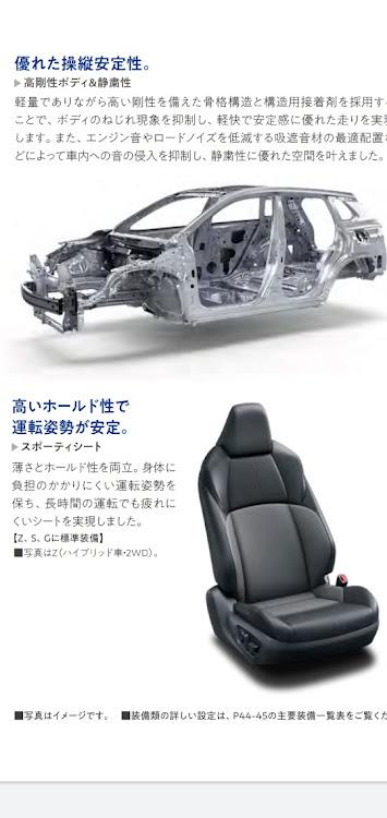 カローラ ZWE211のシート,シート交換に関するカスタム&メンテナンスの投稿画像1枚目
