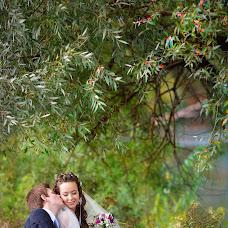 Wedding photographer Aleksandr Bystrov (AlexFoto). Photo of 24.01.2017