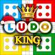 ludo king ™